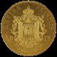 50 Franc Napoleon (France)